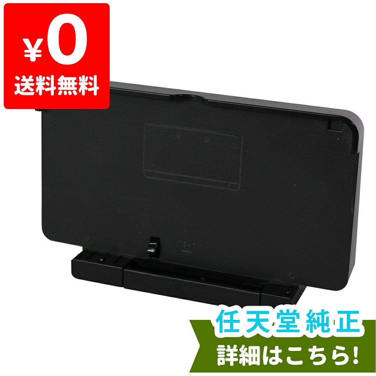 3DS専用 充電台 純正 ニンテンドー 任天堂 Nintendo 【中古】 4902370518801 送料無料