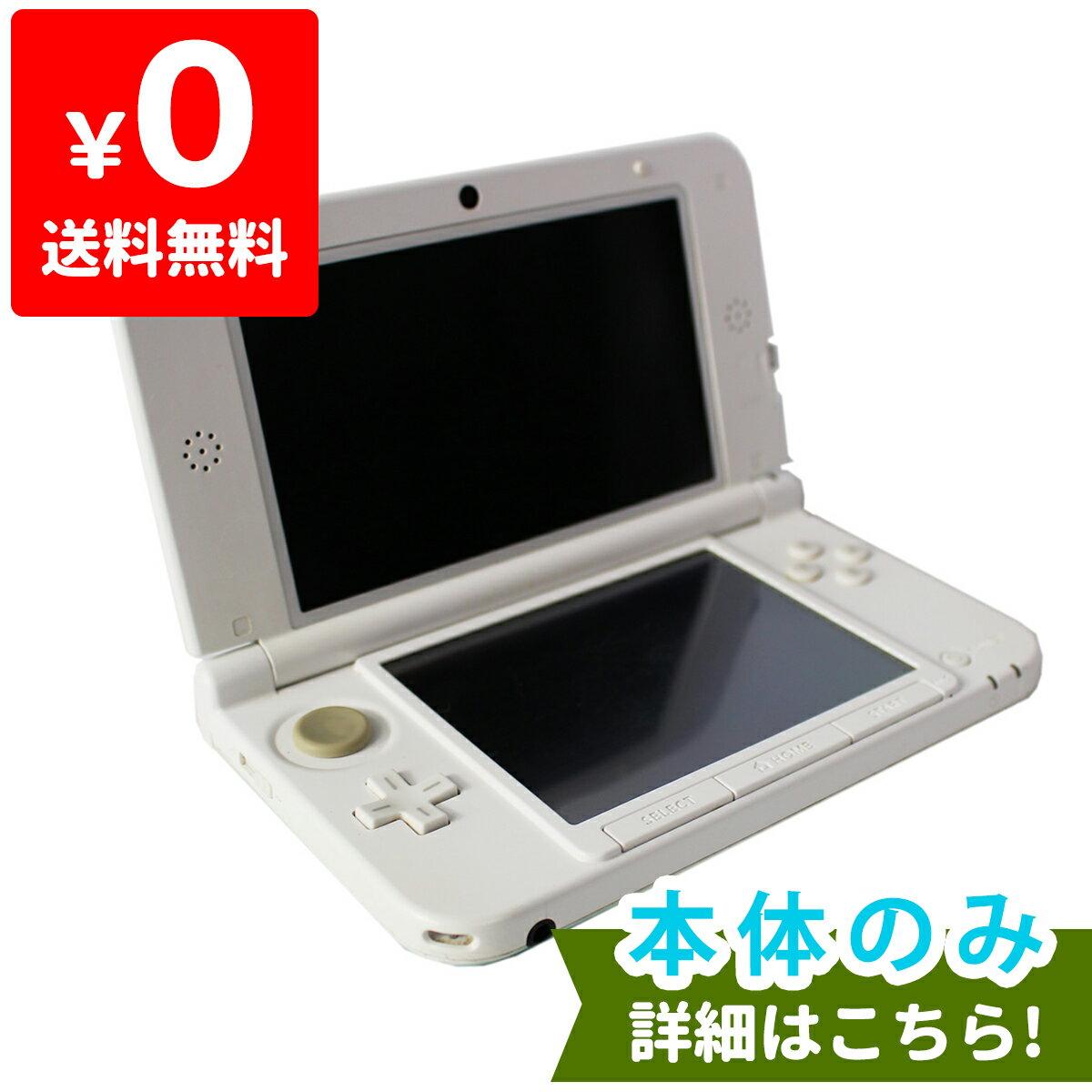 ニンテンドー3DS LL ホワイト 本体のみ 本体単品 Nintendo 任天堂 ニンテンドー 中古 4902370519563 送料無料