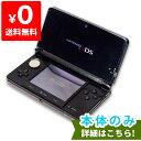 3DS ニンテンドー3DS コスモブラック(CTRSKAAA) 本体のみ タッチペン付き Nintendo 任天堂 ニンテンドー 中古 49023…