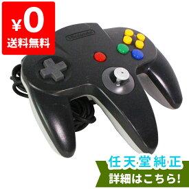 任天堂64 NINTENDO64 コントローラー コントローラ ツインカラー 中古 4902370503173 送料無料 【中古】