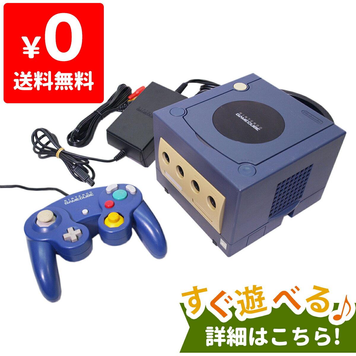 ゲームキューブ GC GAMECUBE 本体 バイオレット ニンテンドー 任天堂 Nintendo 中古 すぐに遊べるセット 4902370505542 送料無料
