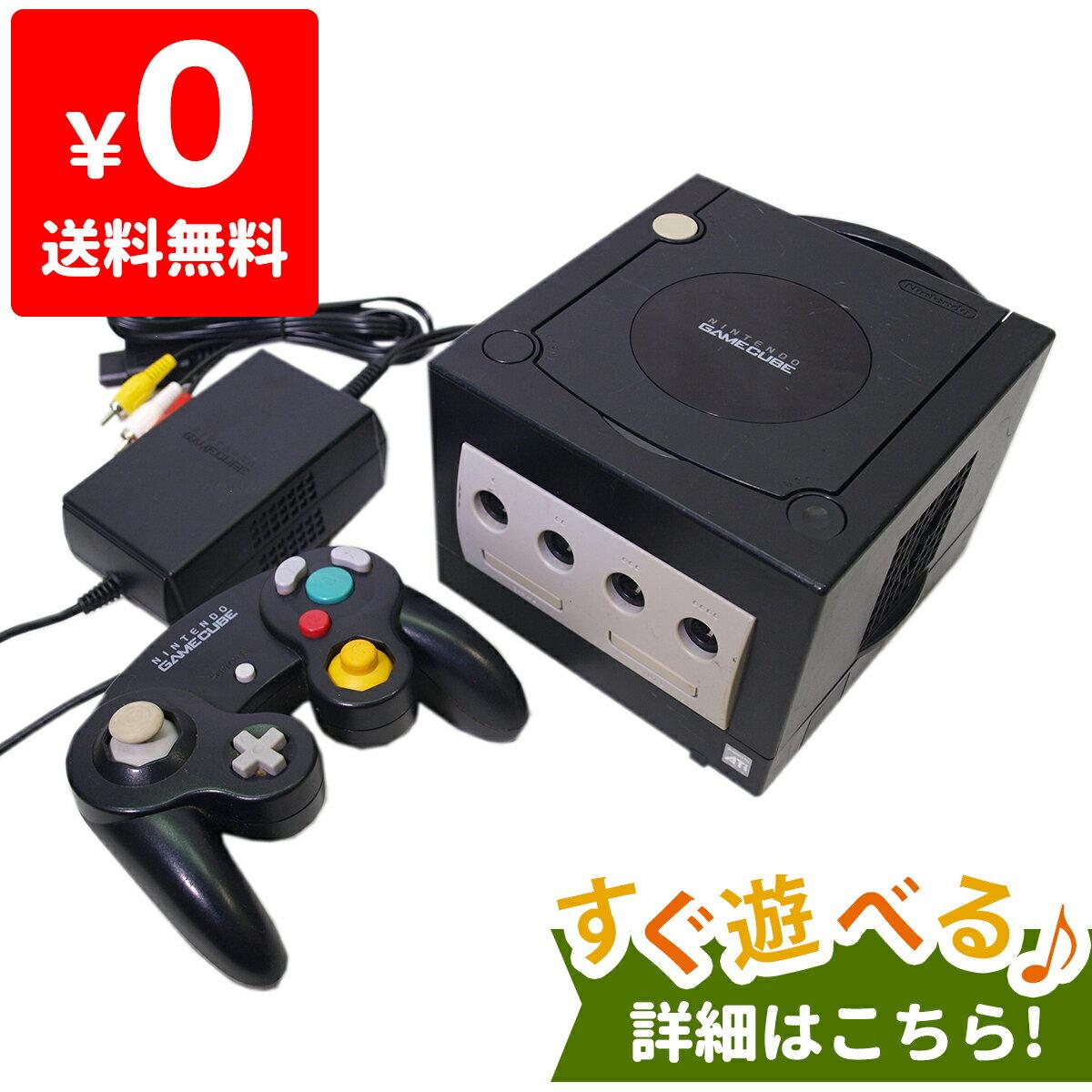 ゲームキューブ GC NGC 本体 中古 ブラック 黒 クロ すぐに遊べるセット Nintendo 任天堂 ニンテンドー 4902370505757 送料無料