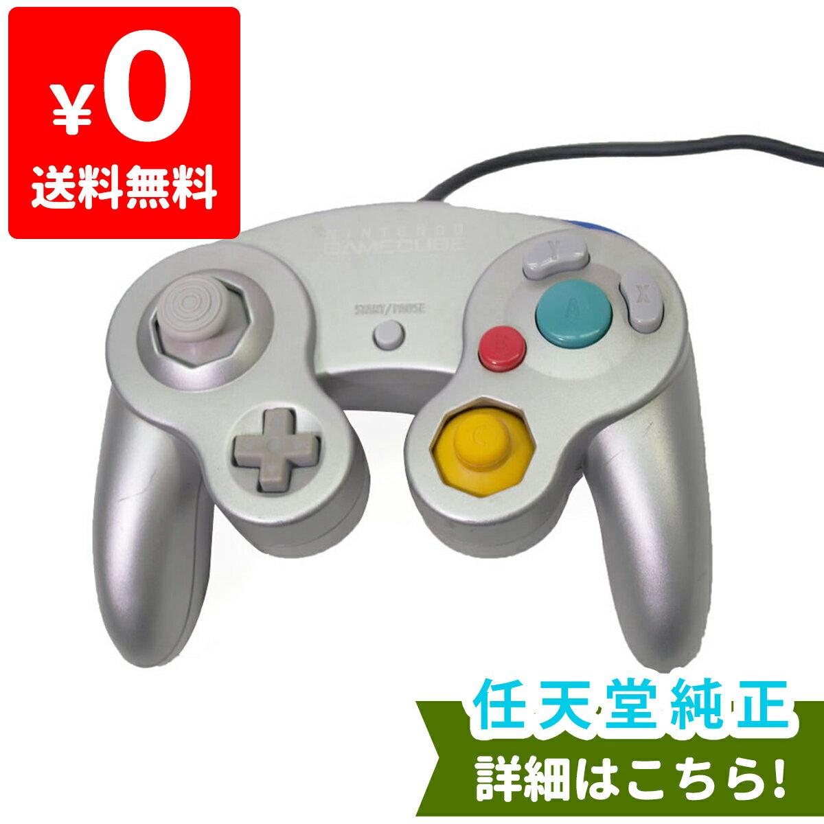 ゲームキューブ GC GAMECUBE コントローラー シルバー ニンテンドー 任天堂 Nintendo 中古 4902370506259 送料無料
