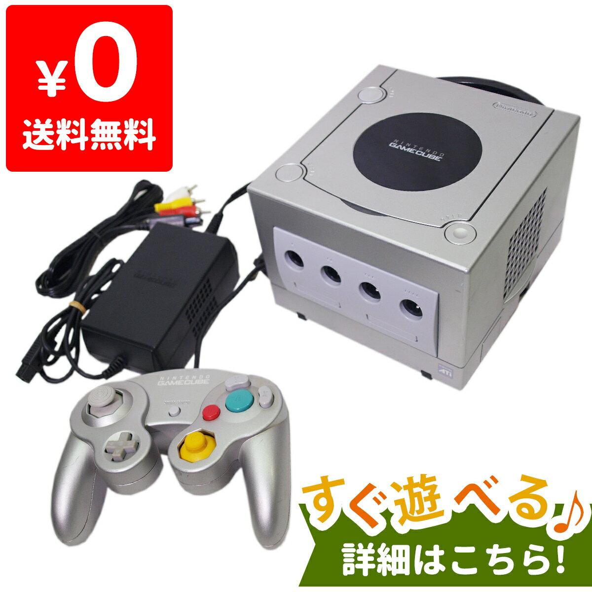 ゲームキューブ GC GAMECUBE 本体 シルバー ニンテンドー 任天堂 Nintendo 中古 すぐに遊べるセット 4902370506204 送料無料