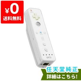 Wiiリモコン (シロ) 任天堂 コントローラー リモコン 【送料無料】4902370515664【中古】