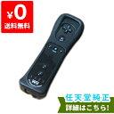 Wii ニンテンドーWii Wiiリモコン プラス クロ リモコンプラス Wiiリモコンジャケット同梱 リモコンカバー コントロー…