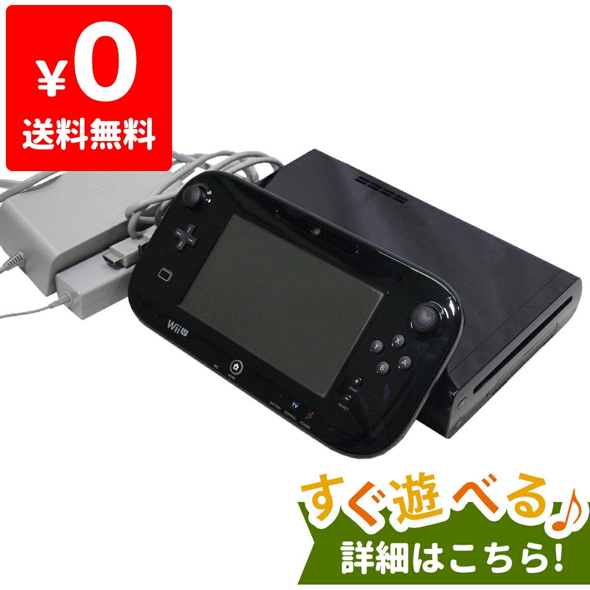 Wii U 本体 プレミアムセット kuro クロ ニンテンドー 任天堂 NINTENDO ゲーム機 中古 すぐ遊べるセット 4902370519884 送料無料
