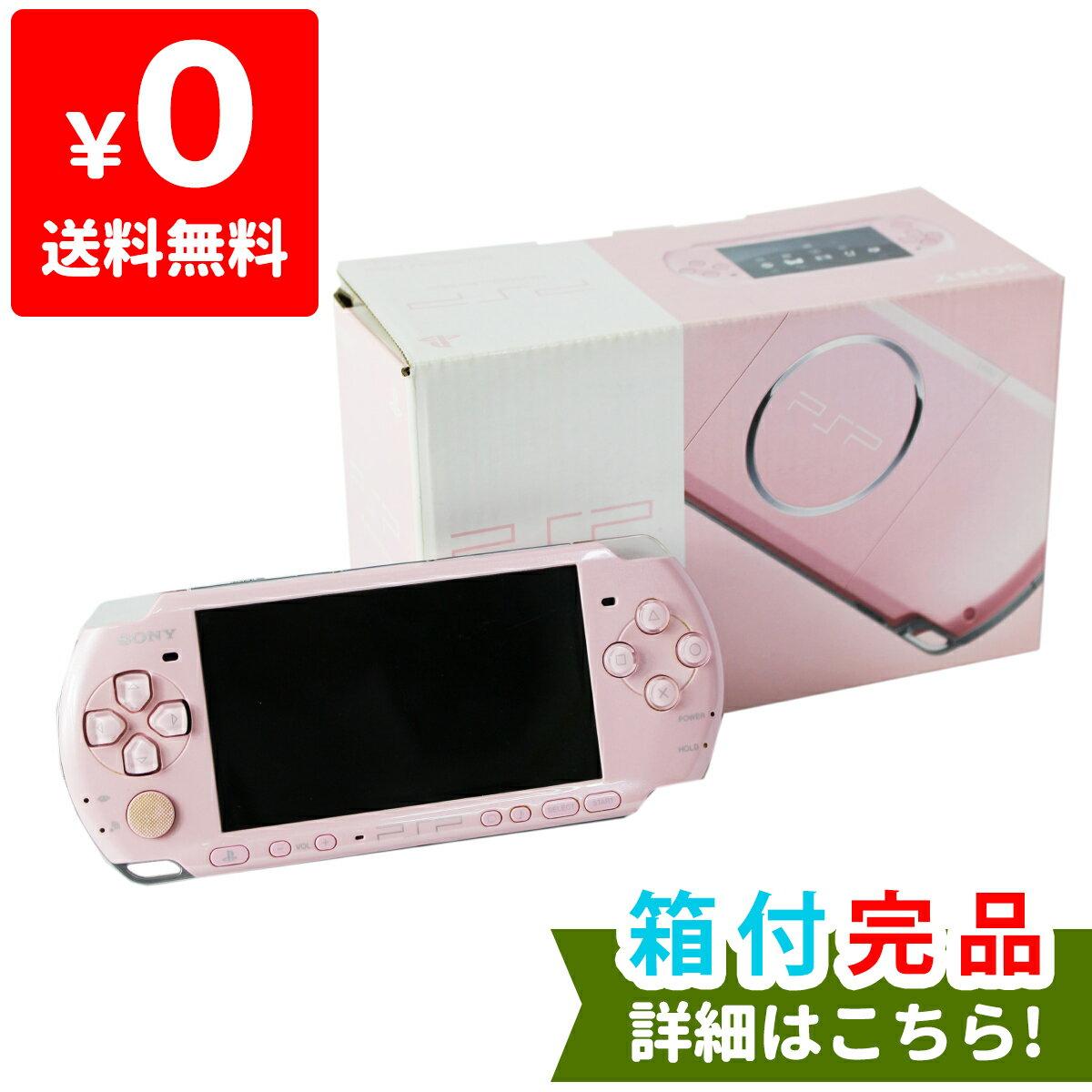 PSP 3000 ブロッサム・ピンク (PSP-3000ZP) 本体 完品 外箱付き PlayStationPortable SONY ソニー 中古 4948872412667 送料無料 【中古】
