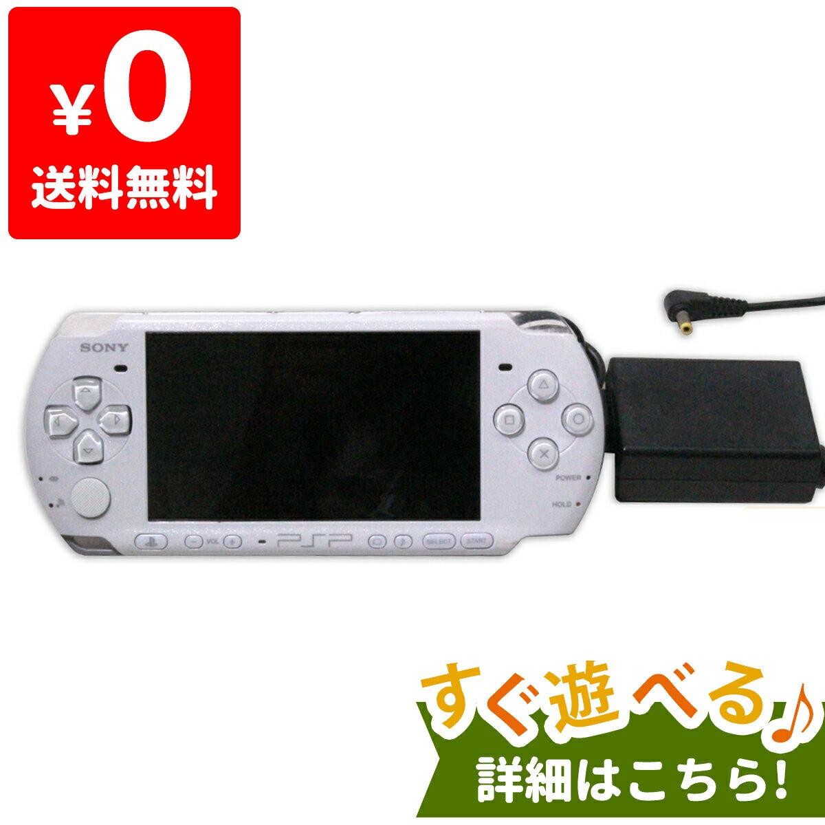 PSP プレイステーションポータブル 本体 中古 PSP-3000PW パール・ホワイト 白 シロ すぐ遊べるセット PlayStationPortable SONY ソニー 4948872411981 送料無料 【中古】