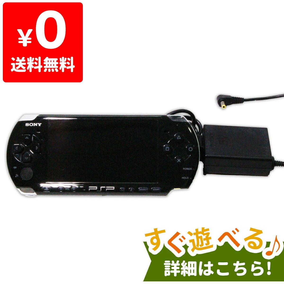 PSP 本体 PSP-3000PB ピアノ・ブラック PSP-3000 すぐ遊べるセット プレイステーションポータブル ゲーム機 中古 4948872411967 送料無料 【中古】