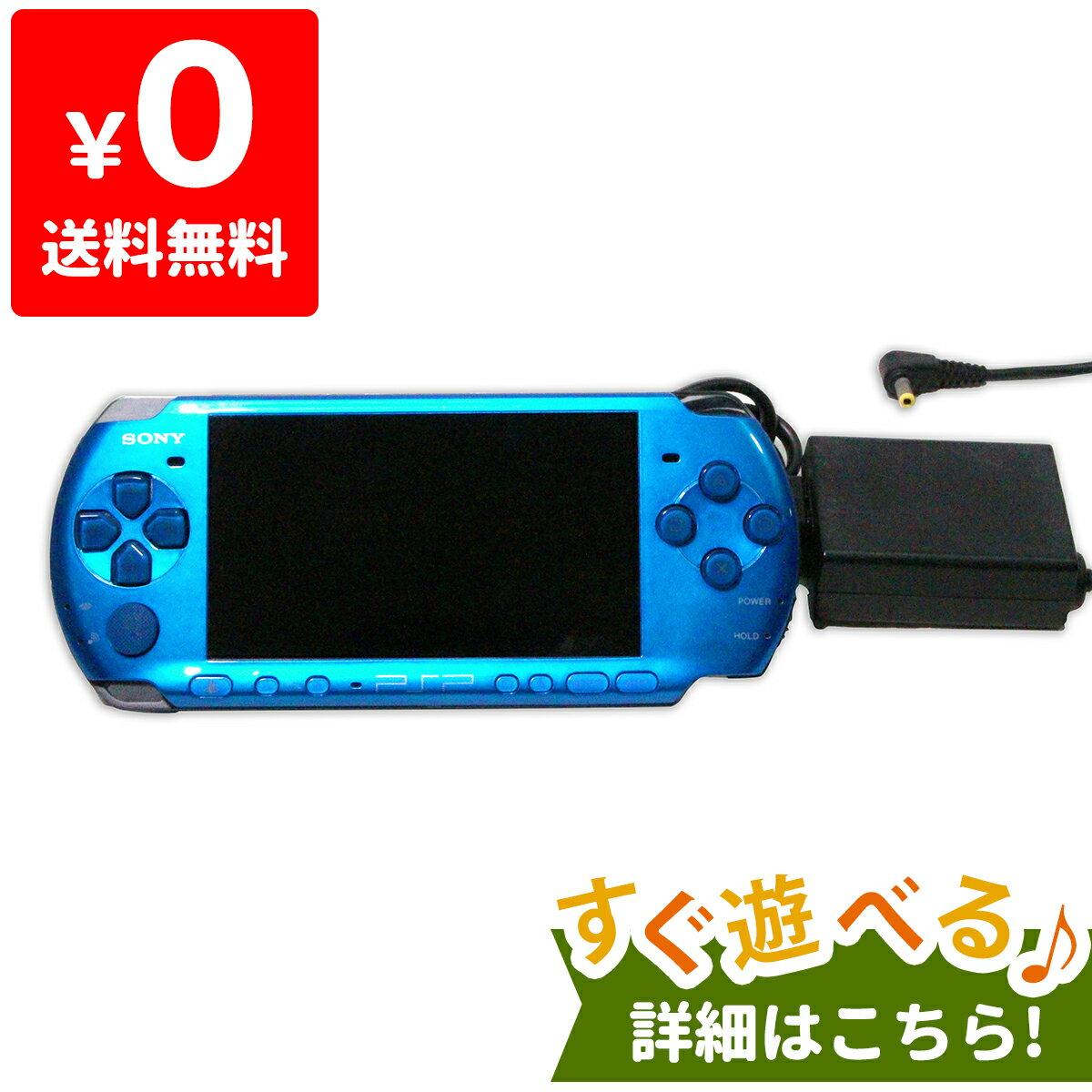 PSP 3000 バイブラント・ブルー (PSP-3000VB) 本体 すぐ遊べるセット PlayStationPortable SONY ソニー 中古 4948872412124 送料無料 【中古】
