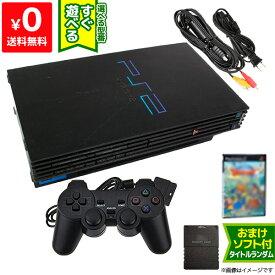 PS2 本体 中古 非純正 コントローラー 1個付き おまけ PS2 ソフト 1本付き すぐ遊べるセット プレステ2 SCPH 10000〜39000 メモカ付き 送料無料