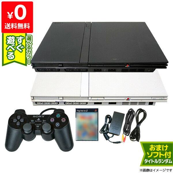 PS2 本体 中古 純正 コントローラー 1個付き おまけ PS2 ソフト 1本付き すぐ遊べるセット プレステ2 SCPH 70000CB CW 送料無料