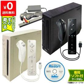 Wii ニンテンドーWii 本体 リモコンプラス すぐ遊べるセット Wii スポーツ リゾート セット 選べるカラー【中古】