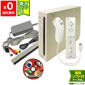 Wii ニンテンドーWii 本体 すぐ遊べるセット ソフト付き(マリオブラザーズ) シロ リモコン ヌンチャク 純正【中古】