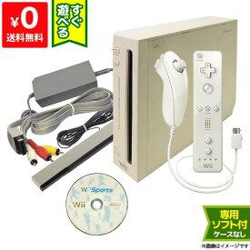 Wii ニンテンドーWii 本体 すぐ遊べるセット ソフト付き(Wiiスポーツ) シロ リモコン ヌンチャク 純正【中古】
