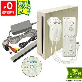 Wii ニンテンドーWii 本体 すぐ遊べるセット ソフト付き(Wiiスポーツ) シロ リモコン2点 ヌンチャク2点 純正【中古】
