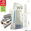 Wii ウィー 本体 中古 付属品完備 ニンテンドーWii 完品 外箱付き 4902370515640 送料無料 【中古】