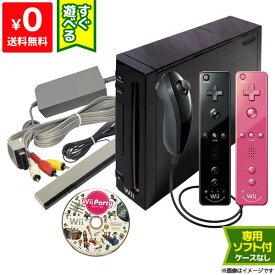 Wii ニンテンドーWii 本体(クロ) Wiiリモコンプラス2個 ヌンチャク Wiiパーティ同梱 本体 すぐ遊べるセット Nintendo 任天堂 4902370519204【中古】