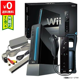 Wii ニンテンドーWii 本体 クロ 黒 Wiiリモコン同梱 本体 完品 外箱付き 任天堂【中古】4902370517811