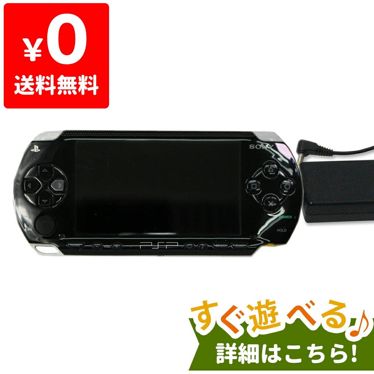PSP 本体 PSP-1000 プレイステーション・ポータブル ブラック 本体 すぐ遊べるセット ニンテンドー 任天堂 Nintendo ゲーム機 中古 4948872410670 送料無料