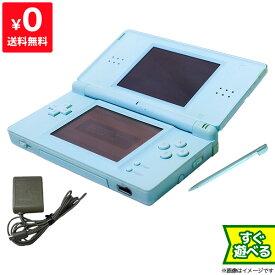DSライト DSLite 本体 アイスブルー ニンテンドー 任天堂 Nintendo 充電器&タッチペン付き すぐ遊べるセット 4902370512960 【中古】