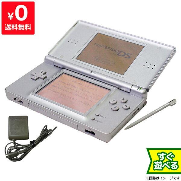 DSライト DSLite 本体 シルバー ニンテンドー 任天堂 Nintendo 中古 充電器&タッチペン付き すぐ遊べるセット 4902370516111 送料無料 【中古】