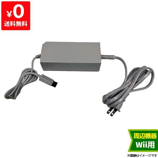 Wii ウィー ACアダプター 電源 純正 ニンテンドー 任天堂 Nintendo 中古 4902370515657 送料無料 【中古】