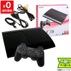 PS3 プレステ3 PlayStation 3 250GB チャコール・ブラック (CECH-4000B) SONY ゲーム機 中古 すぐ遊べるセット 完品 4948872413244 送料無料 【中古】
