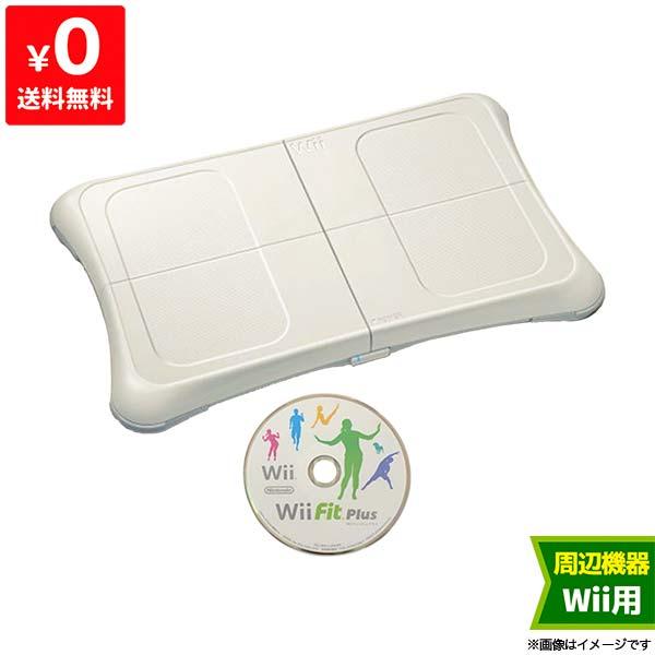 Wiiフィットプラス WiiFitプラス バランスボード ソフト付きすぐ遊べるセット 中古 4902370517927 送料無料 【中古】