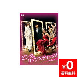 ピンクのリップスティック 全37巻 セット まとめ売り 【中古】 レンタルアップ 送料無料