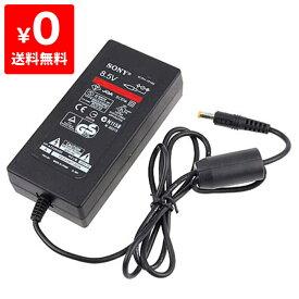 PS2 ACアダプター PlayStation2専用 中古 4948872410854 送料無料 【中古】