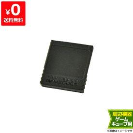 ニンテンドーゲームキューブ メモリーカード251 任天堂 GC 中古 4902370505993 送料無料 【中古】