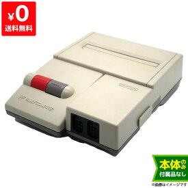ファミリー コンピュータ AV仕様 ファミコン 本体 中古 4902370501841 送料無料 【中古】