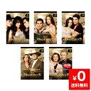 DALLAS/スキャンダラス・シティ シーズン1 全5巻 セット まとめ売り 【中古】 レンタルアップ 送料無料