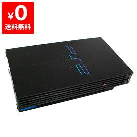 【送料無料】PS2 本体のみ 選べる 型番【中古】