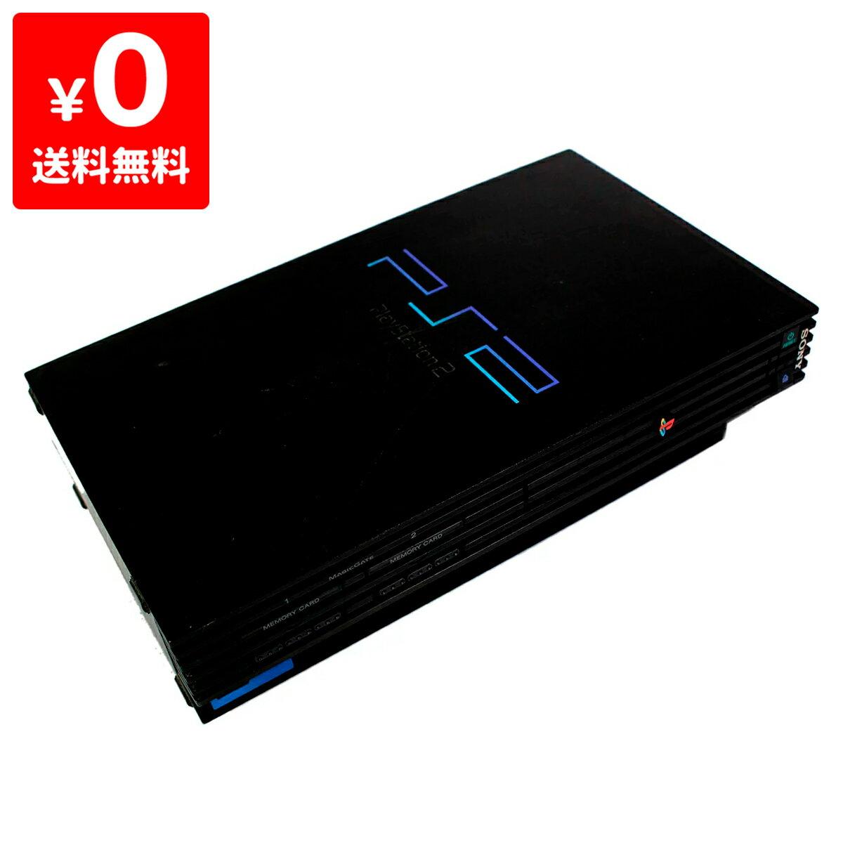 PS2 プレステ2 プレイステーション2 (SCPH-30000) 本体のみ 本体単品 PlayStation2 SONY ソニー 中古 4948872300001 送料無料 【中古】