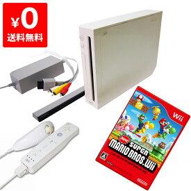 Wii ニンテンドーWii マリオ 本体 おすすめパック【中古】
