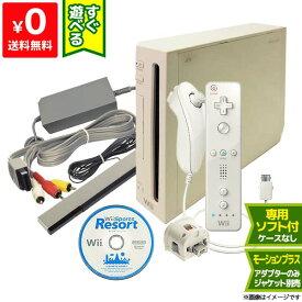 Wii ニンテンドーWii Wiiスポーツ リゾート 本体 おすすめパック【中古】