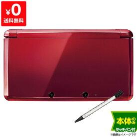 3DS ニンテンドー3DS フレアレッド(CTR-S-RAAA) 本体のみ タッチペン付き Nintendo 任天堂 ニンテンドー 中古 4902370519013 送料無料 【中古】