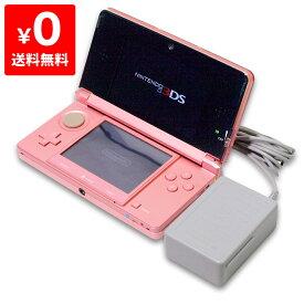 3DS ニンテンドー3DS ミスティピンクCTR-S-PAAA 本体 すぐ遊べるセット Nintendo 任天堂 ニンテンドー 4902370519129 【中古】