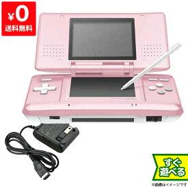 DS ニンテンドーDS キャンディピンク 本体 すぐ遊べるセット Nintendo 任天堂 ニンテンドー 4902370509908 【中古】