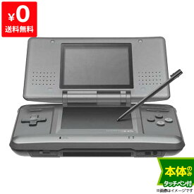 DS ニンテンドーDS グラファイトブラックNTR-S-ZKKA 本体のみ タッチペン付き Nintendo 任天堂 ニンテンドー 4902370509885 【中古】