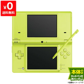 DSi ニンテンドーDSi ライムグリーンTWL-S-LMA 本体のみ タッチペン付き Nintendo 任天堂 ニンテンドー 4902370517712 【中古】