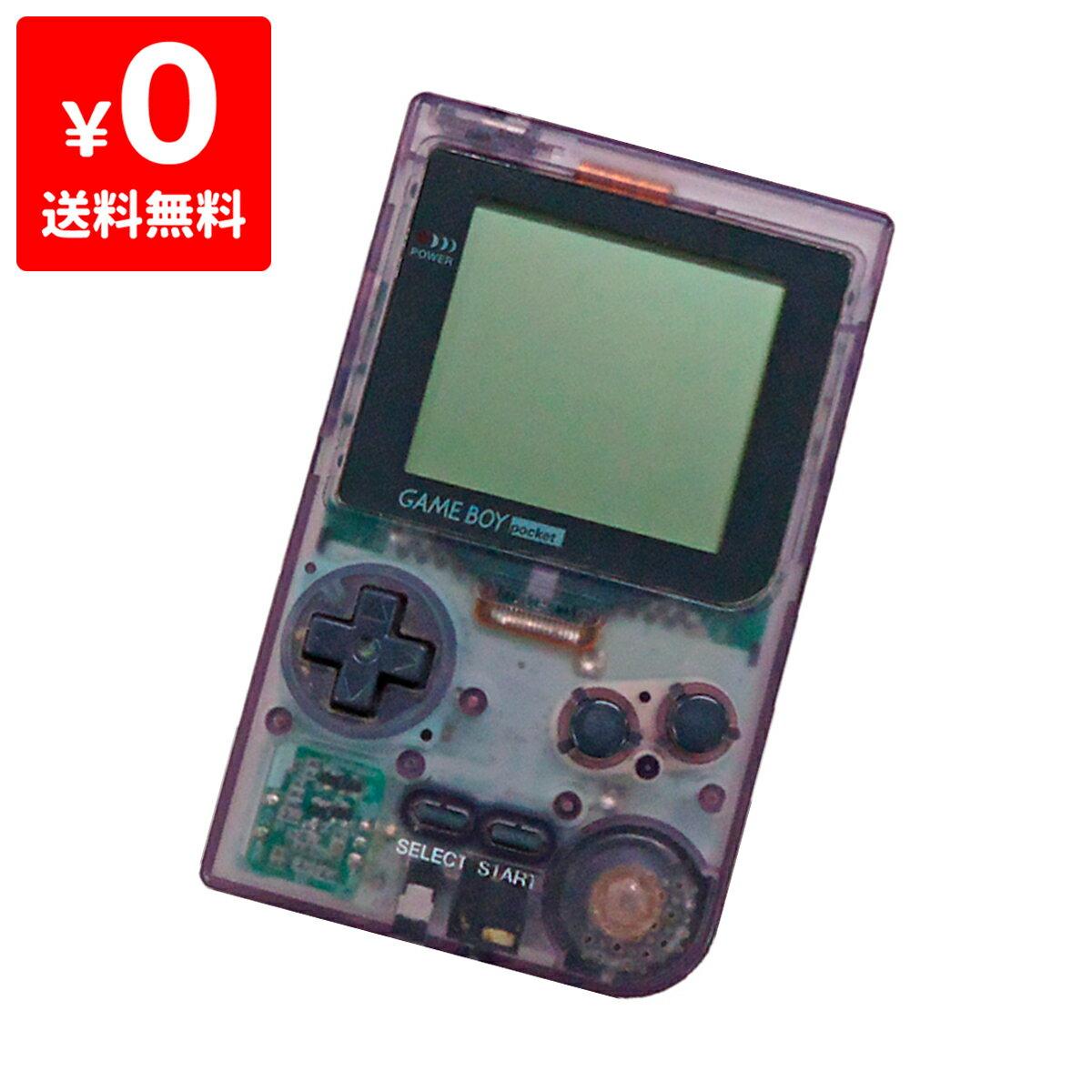 【送料無料】GBP ゲームボーイポケット 本体 電池カバー付き クリアパープル【中古】