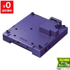 ゲームボーイプレーヤー バイオレット GC NGCハード 単品 周辺機器 任天堂 ニンテンドー Nintendo 【中古】