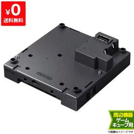 ゲームボーイプレーヤー ブラック GC NGCハード 単品 周辺機器 任天堂 ニンテンドー Nintendo 【中古】