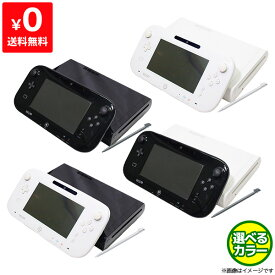 WiiU ニンテンドーWiiU プレミアムセット 本体 選べる組み合わせ シロ クロ ゲームパッド セット 任天堂 Nintendo ゲーム機【中古】
