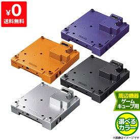 【送料無料】ゲームボーイプレーヤー選べる4色 GC NGCハード 単品 周辺機器 任天堂 ニンテンドー Nintendo 【中古】