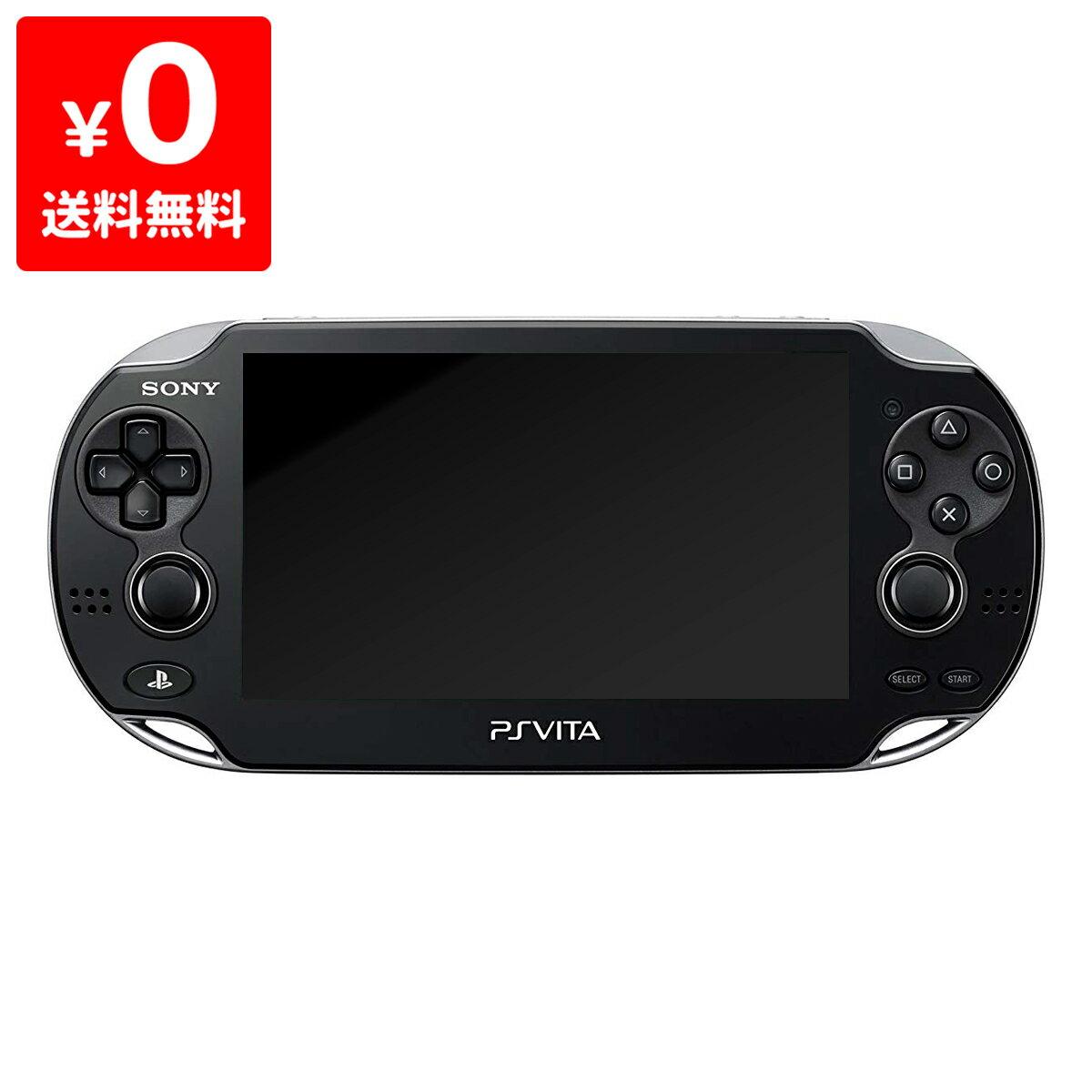 PSVita PlayStation Vita 3G/Wi-Fiモデル クリスタル・ブラック 限定版 (PCH-1100AB01) 本体のみ PlayStationVita SONY ソニー 中古 4948872412940 送料無料 【中古】